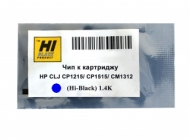 синий чип hi-black картриджа cb541a/ cartridge 716 cyan для hp clj cp1215/ cp1515/ cp1518, cm1300mfp/ cm1312mfp, canon lbp5050/ i-sensys mf8040cn