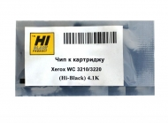 чип hi-black картриджа 106r01487 для xerox workcentre 3210/ 3220